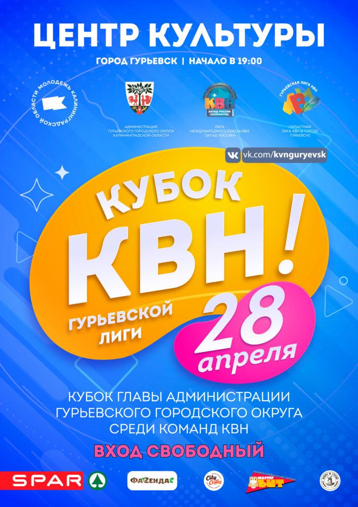 Работа онлайн гурьевск yaroslav babich
